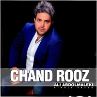 Chand Rooz