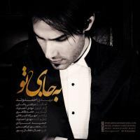 /MP3/Mehdi-Ahmadvand-Be-Jaye-To
