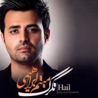 /MP3/Meysam-Ebrahimi-Shayad-Asheghesham-Album