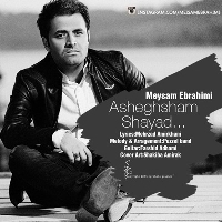 /MP3/Meysam-Ebrahimi-Shayad-Asheghesham