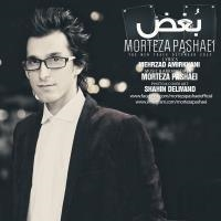 /MP3/Morteza-Pashaei-Boghz