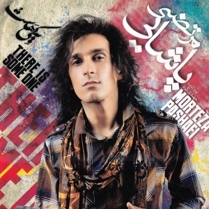 /Album/Morteza-Pashaei-Yeki-Hast