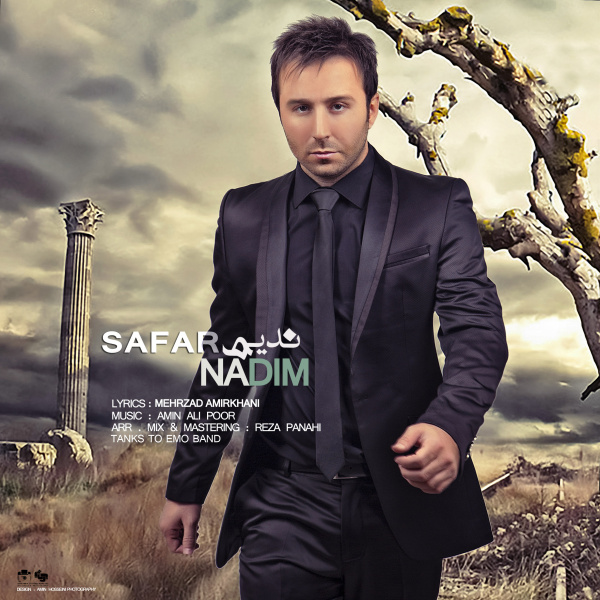 /MP3/Nadim-Safar