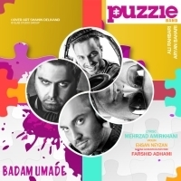 /MP3/Puzzle-Band-Badam-Oomade