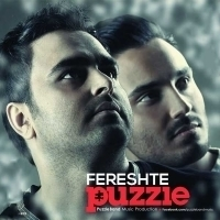 /MP3/Puzzle-Band-Fereshte