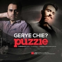 /MP3/Puzzle-Band-Gerye-Chiye
