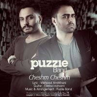 /MP3/Puzzle-Band-Cheshm-Cheshm