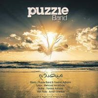 /MP3/Puzzle-Band-Mikhandam