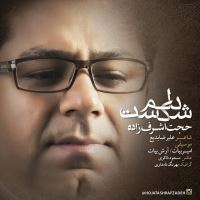 /MP3/Hojat-Afsharzadeh-Delam-Shekast