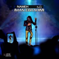 /MP3/Iman-Ebrahimi-Nameh