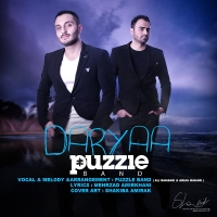 /MP3/Puzzle-Band-Daryaa