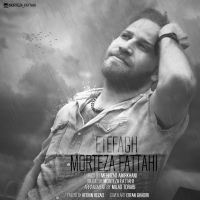 /MP3/Morteza-Fattahi-Etefagh