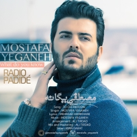 /MP3/Mostafa-Yeganeh-To-Chi-Midooni