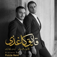 /MP3/Puzzle-Band-Geryeh-Chiyeh
