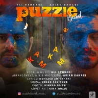 /MP3/Puzzle-Band-Kam-Kam