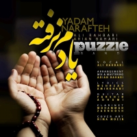 /MP3/Puzzle-Band-Yadam-Narafteh
