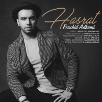 /MP3/Farshid-Adhami-Hasrat