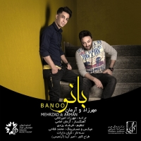 /MP3/Mehrzad-Amirkhani-And-Arman-Emami-Banoo