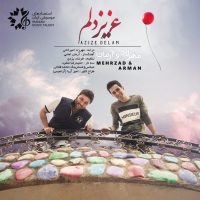 /MP3/Mehrzad-Amirkhani-And-Arman-Emami-Azize-Delam