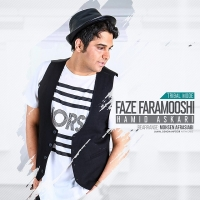 Faze Faramooshi (Tribal Mix)