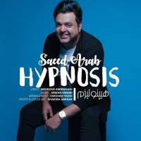 /MP3/Saeed-Arab-Hypnosis