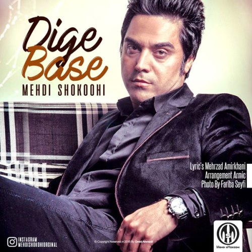 /MP3/Mehdi-Shokoohi-Dige-Base