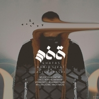 /MP3/Hamid-Sefat-Ft-Ali-Lohrasbi-Ghafas