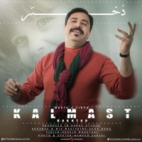 /MP3/Kalmast-Dokhtar