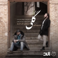 /MP3/Masih-Ft-Arash-AP-Goli
