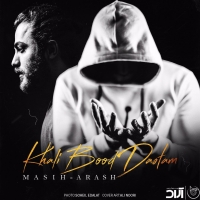 /MP3/Masih-Ft-Arash-AP-Khali-Bood-Dastam