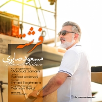 /MP3/Masoud-Saberi-Fereshte