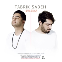/MP3/Milad-Babaei-Ft-Iman-Ghiasi-Tabrike-Sade