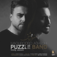 /MP3/Puzzle-Band-Maghrooro-Ashegh