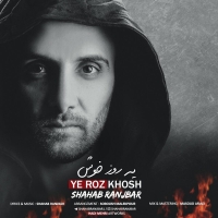 /MP3/Shahab-Ranjbar-Ye-Roz-Khosh