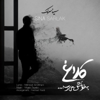 /MP3/Sina-Sarlak-Kalagh-Be-Khoonash-Mirese