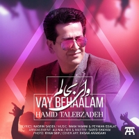 /MP3/Hamid-Talebzadeh-Vay-Be-Haalam