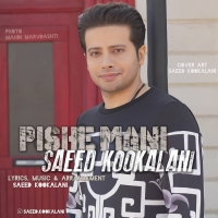 /MP3/Saeed-Kookalani-Pishe-Mani