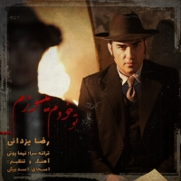 /MP3/Reza-Yazdani-Too-Khodam-Misoozam