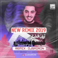 /MP3/Aron-Afshar-Gisoo-Parishan-Remix