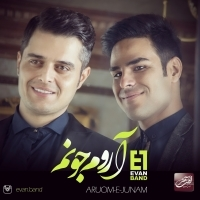 /MP3/Evan-Band-Arume-Junam