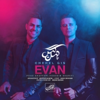 /MP3/Evan-Band-Chehel-Gis