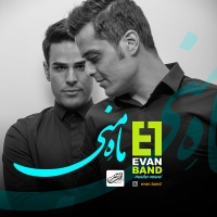 /MP3/Evan-Band-Mahe-Mani