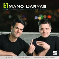 /MP3/Evan-Band-Mano-Daryab