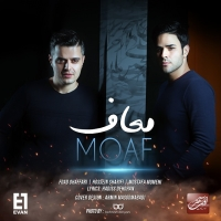 /MP3/Evan-Band-Moaf-Single-Track