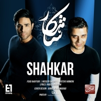 /MP3/Evan-Band-Shahkar-Single-Track