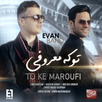 /MP3/Evan-Band-To-Ke-Maroufi-Single-Track