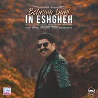 /MP3/Behnam-Bani-In-Eshghe