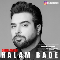 /MP3/Omid-Ameri-Halam-Bade
