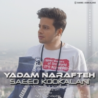 /MP3/Saeed-Kookalani-Yadam-Narafteh