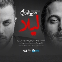 /MP3/Masih-Ft-Arash-AP-Leila